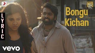 Kadhalum Kadanthu Pogum - Bongu Kichan Lyric | Vijay Sethupathi | Santhosh Narayanan