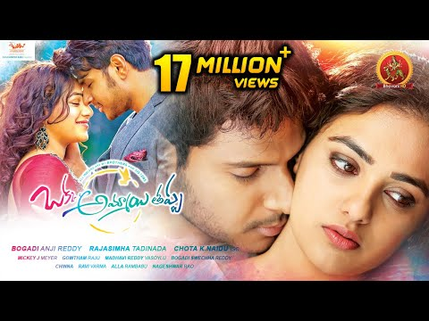 Okka Ammayi Thappa Full Movie - 2017...