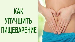Как улучшить пищеварение: йога упражнения при тяжести в желудке и повышенном газообразовании