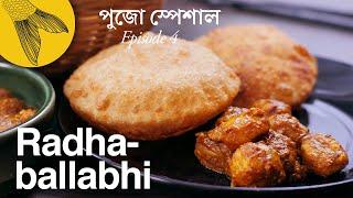 Radhaballabhi—Bengali kochuri with biuli'r or kolai'er dal filling—Durga pujo special