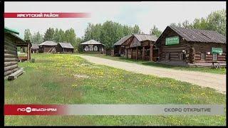 Музеи Иркутской области будут принимать посетителей по новым правилам