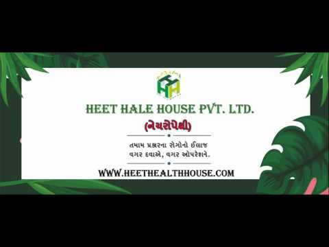 Ripal Bhatt - Naturotherapist In Gandhinagar, Gujarat