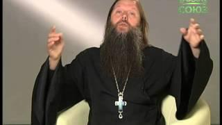 Уроки православия. Заповеди блаженства как ступени духовной лестницы. Урок 2. 26 августа 2014