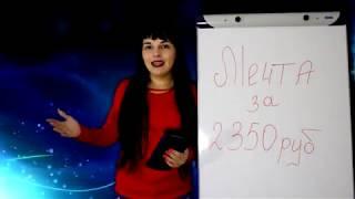 Армель сколько можно заработать, регистарция Armelle