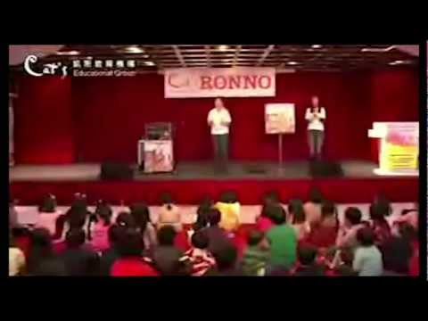 RONNO's Kids' Concerts in Taipei, Taiwan