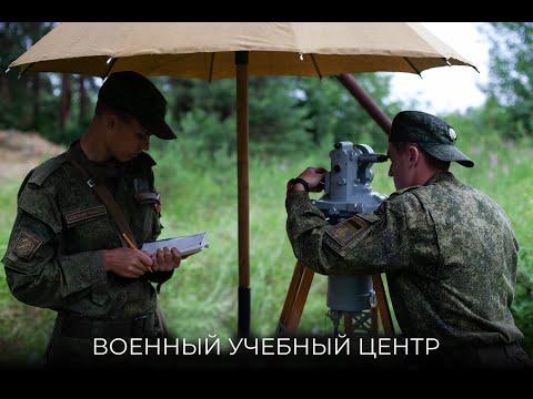 Военная кафедра МИИГАиК