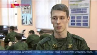 Новости 1 канал 12.01.2015
