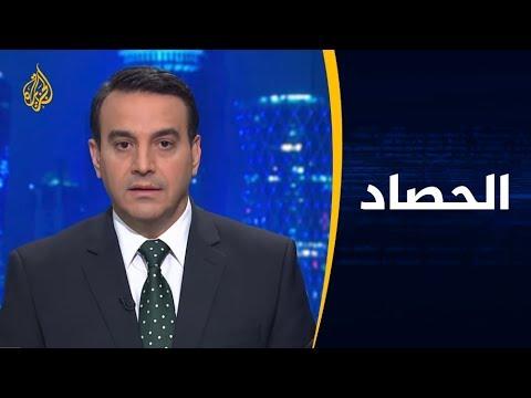 الحصاد- سنوات الحرب في اليمن  - نشر قبل 4 ساعة