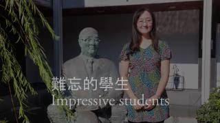 Interview teacher Ms. LIU Zhen Xia- impressive students. 專訪劉震霞老師- 印象難忘的學生
