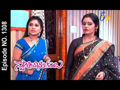 Swathi Chinukulu | 11th November 2017 | Full Episode No 1308 | ETV Telugu