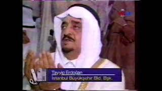 Şeref Özata Mekke'de Recep Tayyip Erdoğan İle Röportaj Yapıyor 1995