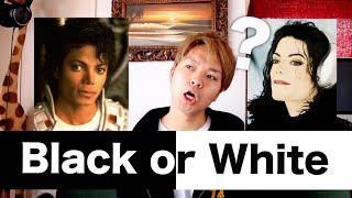 Michael Jackson と同じ尋常性白斑症と闘う少女 http://www.youtube.com...