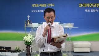 김순남 찬양선교사  특송  샤론의 꽃 예수   장소  …