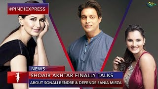 Shoaib Akhtar Breaks the Silence on the Sonali Bendre Scandal | For the First and the Last Time