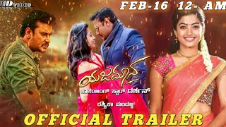 #DBoss #Yajamana Kannada Film #Trailer Release Date   Dboss Birth Day Present   #Darshan #Rashmika  