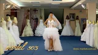 Экстравагантное свадебное платье с короткой пышной юбкой №503