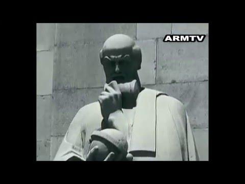 Анания Ширакаци Армянский ум 7 века