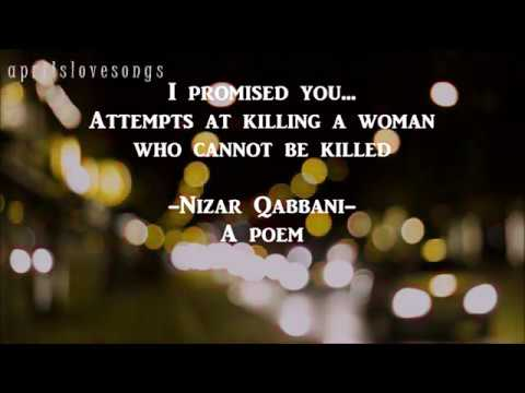Nizar Qabbani Poems And Poetry In English 0 9
