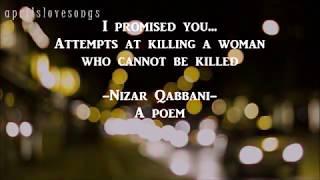 I promised you – Nizar Qabbani (English sub)  (وعدتكِ – نزار قباني (مترجم للانجليزي