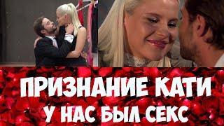 Глинников и Никулина интервью: Катя рассказала о сексе в проекте