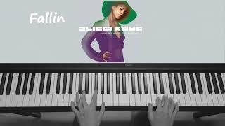 코드 2개 무한반복  세상에 너무 쉽잖아?  엘리샤 키스의 Fallin 피아노 연주 !
