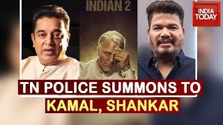 TN Police Summons To Kamal Haasan & Shankar Over Accident At Indian 2 Set