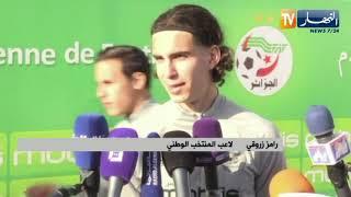 رامز زروقي: حلمي المشاركة في كأس العالم مع الخضر لكن علي العمل لإثبات جدارتي أولا