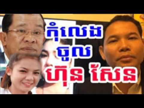 WKR World Khmer Radio Cambodia Hot News Today , Khmer News Today , Evening 26 03 2017 , Neary Khmer