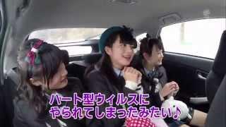 150207 AKB48 Team8が行く みちのくぐるめ探検隊 佐藤七海 ハート型ヴィ...
