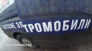 BMW 002 OO Электро мобиль доставка в Москве(, 2015-11-24T17:29:52.000Z)