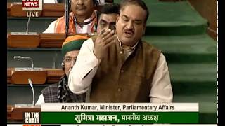 Parliamentary Affairs Minister Ananth Kumar condemns behavior of Congress MPs in Lok Sabha