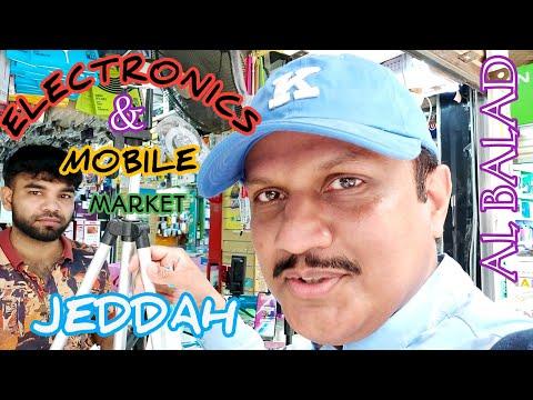 Electronics & Mobile Market / Al Balad Market/ Jeddah City/ Saudi Arabia/ M SHAHID TASS