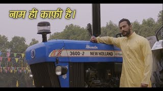 """New Holland 3600-2 All Rounder Plus-""""Kushti"""": Television Commercial (TVC)"""