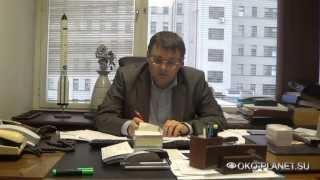 Е.Федоров интервью ОКО ПЛАНЕТЫ - Постоккупационная система 24.05