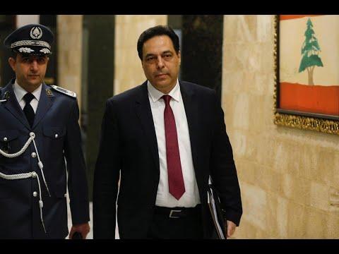 لبنان: دياب يؤكد أن نهج حكومته سيكون مختلفا لإنقاذ البلاد من -الكارثة- الاقتصادية  - 19:00-2020 / 1 / 22