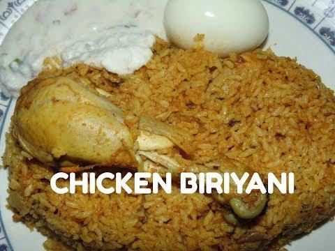 chicken biriyani | seeraga samba rice biriyani | coconut Milk used biriyani