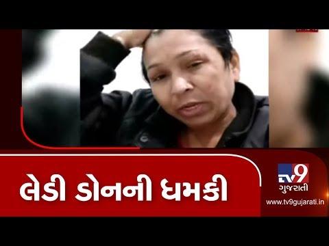 Rajkot: Viral video shows history-sheeter Sonu Dangar threatening Amreli SP, Rajula rural PSI| TV9