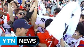 '6만 붉은악마' 우루과이전 출격...'꿈★은 이어진다' / YTN