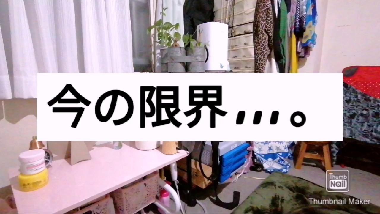 リスト マキシマ