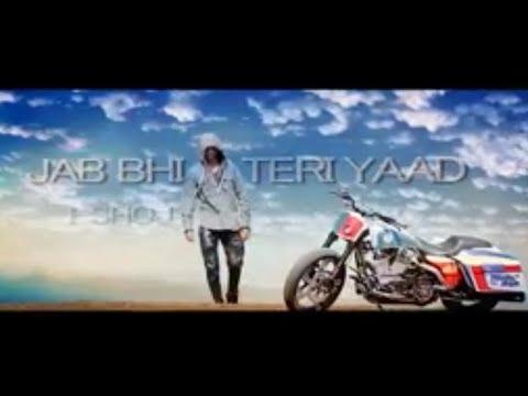 i-shoj-jab-bhi-teri-yaad-official-music-video-jab-bhi-teri-yaad-aayegi-2018