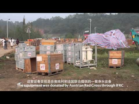 Global Video Collection on  Branch/ National Disaster Response Teams (BDRT/NDRT) experiences EN