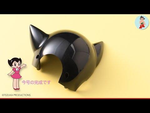 ATOM 作り方動画 VOL.6「後頭部にツノを取り付ける」
