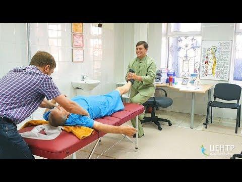 Костоправ Ульяновск. Левосторонний паралич после инсульта. Мучался 5 лет.Костоправ Касимов Искандер.