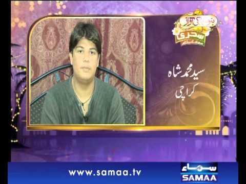 Subah Saverey Samaa Kay Saath, July 22, 2014