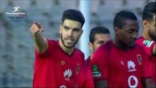 الأهلي ضد وادي دجلة.. ازارو يسجل الهدف 18 بسرعة «الرهوان»