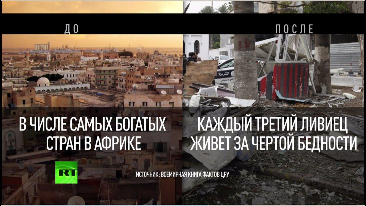 ливия при каддафи и после фото оснащена новейшими технологиями