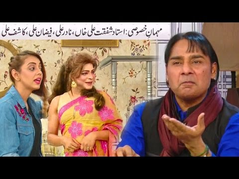 Ustad Shafqat Ali Khan | Sawa Teen 6 May 2017