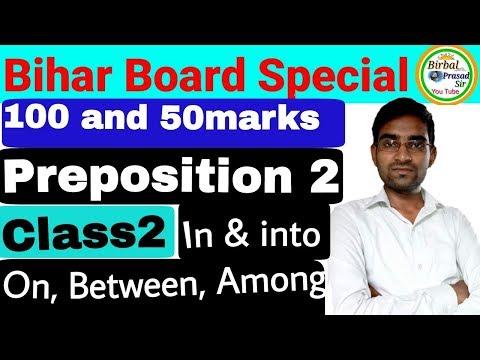 सीखें बिल्कुल आसान तरीके से।preposition part2 for 12th inter BSEB in hindi new pattern in,into,on