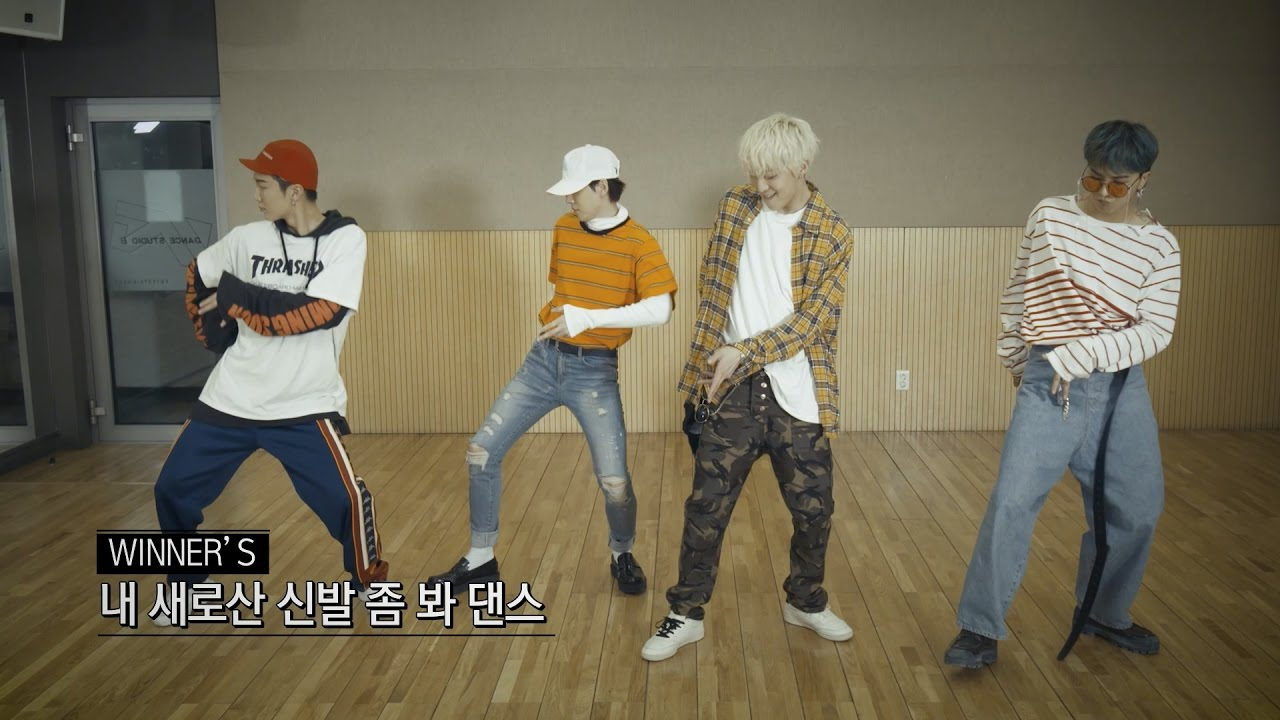 winner-really-really-dance-tutorial-winner