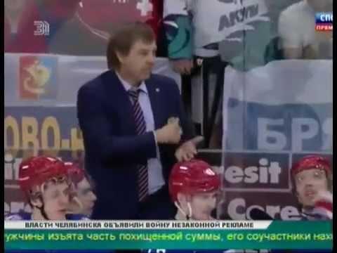 Из-за неприличных жестов тренера российской сборной Олега Знарка могут измениться хоккейные правила